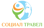 Social Travel Logo